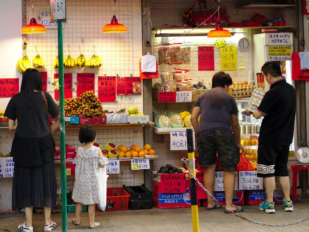 https://www.futurefoodsystems.com.au/wp-content/uploads/2020/11/Hong-Kong-market_Credit-Chromatograph-on-Unsplash_CROP-1200x901.jpg