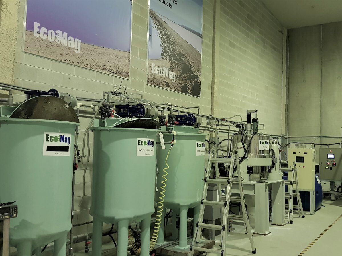 https://www.futurefoodsystems.com.au/wp-content/uploads/2021/01/EcoMag-Pilot-Plant_CROP-1200x900.jpg